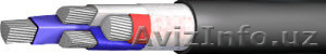 Кабель силовой, негорючий предлагаем оптом со склада в Минске. - Изображение #2, Объявление #1113285